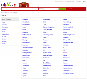 eBay Popular Products Website