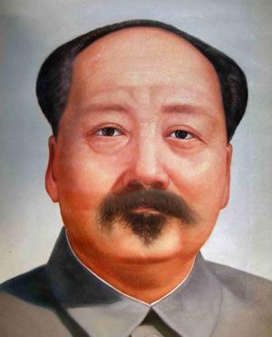 Chairman Mo